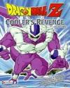 Dragon ball Cooler's Revenge