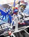 Gundam Build Fighters: Amazing